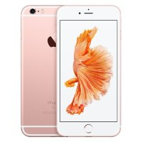 Apple iPhone 6S 64Gb Rose Gold